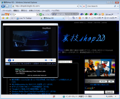 Live_TV_Toolbar_003.png