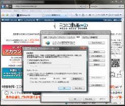 NicoCache_002.png