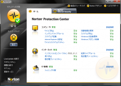 Norton_Internet_Security_2008_000.png