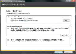 Norton_Internet_Security_2008_004.png