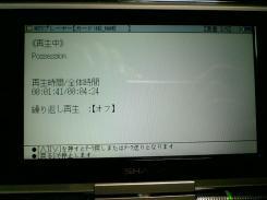 PW-TC900_004.jpg
