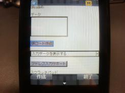 QRcode4i_004.jpg
