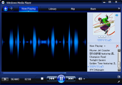 Windows_Media_Player_11_for_XP001.png