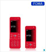 d704i_red.jpg