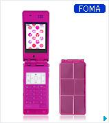 f704i_pink.jpg