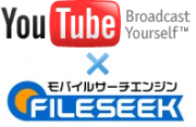 fileseek+Youtube.png
