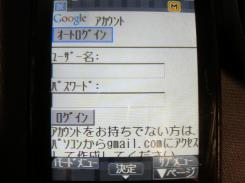 gmail.com_mobile_001.jpg