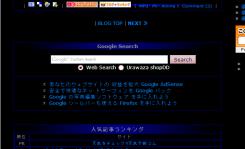 google_search_shopdd_001.png