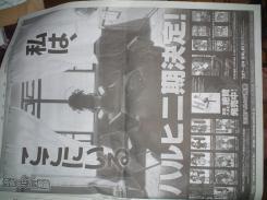 haruhi_second_cool_001.jpg