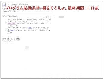 haruhi_syousitu_071218_002.png
