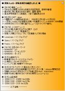 iCBM3_001.png