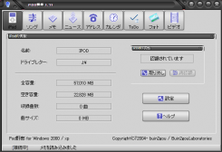 iPodMan_001.png