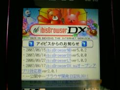 ibisBrowserDX_001.jpg