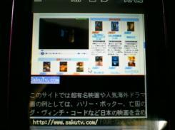 ibisBrowserDX_002.jpg