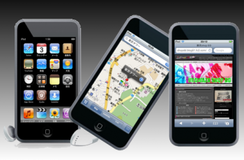 ipodtouch_iphoneapps_002.png