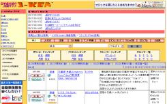 j-ken.com_001.png