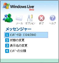 mobile_1a.jpg
