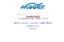 moote_001.png