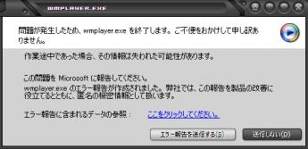 ms_error_001.png