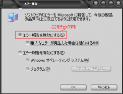 ms_error_003.png
