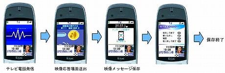 new20060830a-1s-.jpg