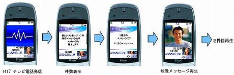 new20060830a-3s-.jpg