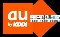 niconico_au_002.png