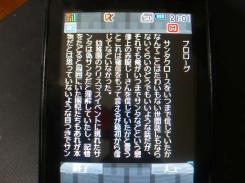 reate_10.jpg